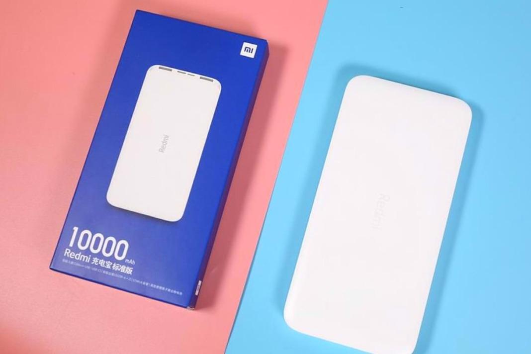 Xiaomi выпустила два портативных аккумулятора Redmi