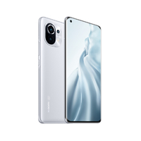 Xiaomi Mi 11 8/256GB RU White/Белый