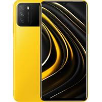 Xiaomi Poco M3 4/64GB Yellow/Желтый