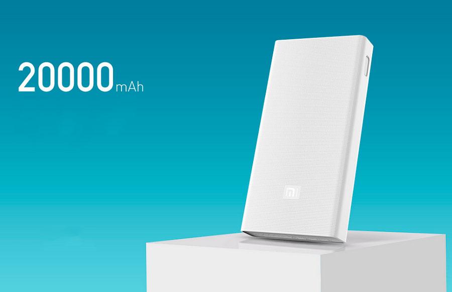 внешний аккумулятор Xiaomi Power Bank 2c 20000 Mah White белый